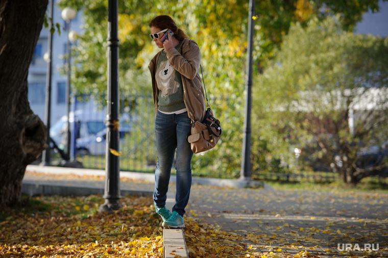 Клипарт. Екатеринбург, шерстнева анна, сентябрь, осень