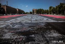 Испорченное граффити Покраса Лампаса на Площади Первой Пятилетки. Екатеринбург