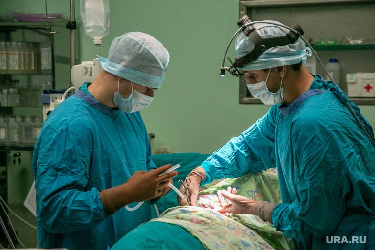 Клипарт. медицина Областная клиническая больница 1. Тюмень, хирургия, операция, медицина, врачи, больница, хирург