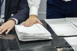 Подсчет голосов. Выборы. Салехард