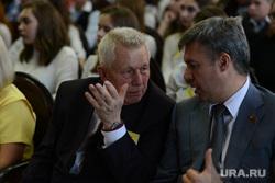 Всероссийский открытый урок Россия, устремленная в будущее. Челябинск
