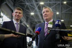 Военно-промышленная конференция. Дмитрий Рогозин. Пермь