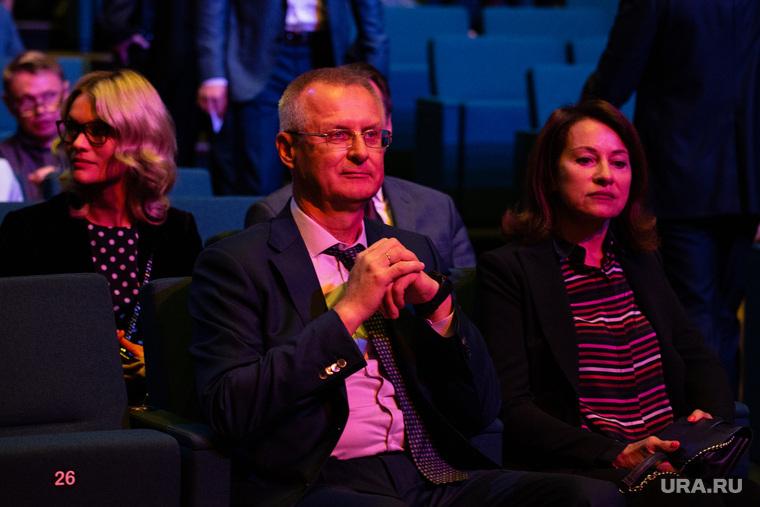 Церемония открытия концертного сезона в МВЦ «Екатеринбург-Экспо». Екатеринбург