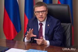 Алексей Текслер. Челябинск