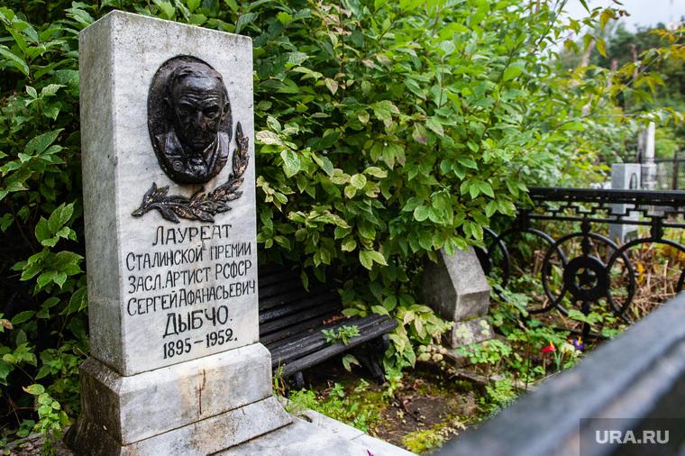 Ивановское кладбище. Екатеринбург