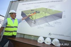 Строительная площадка хранилища РАО. Красноярский край, Железногорск