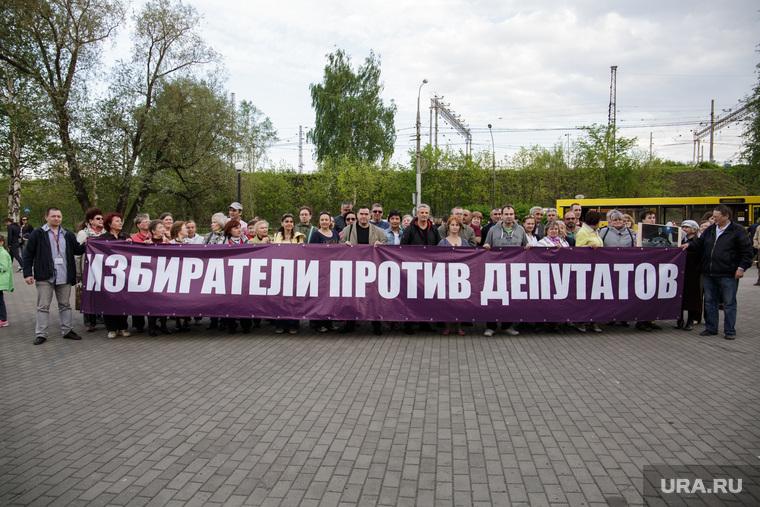 Митинг избирателей против депутатов, за снижение коммунальных тарифов . Пермь, растяжка, избиратели против депутатов