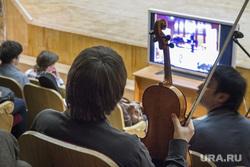 МК-телемост в Музыкальном колледже. Екатеринбург