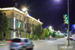 Подсветка на улицах Кургана. Курган