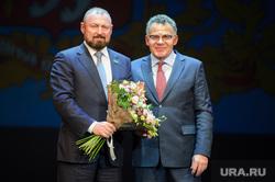 Празднование 230-летия екатеринбургской Городской думы в Театре Юного Зрителя. Екатеринбург