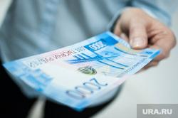 Пресс-конференция, посвященная выпуску в обращение новых банкнот Банка России. Екатеринбург