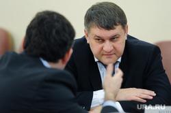 Аппаратное совещание у главы города. Челябинск