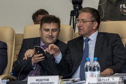 Заседание Совета глав муниципальных районов и городских округов г. Перми.