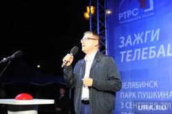 Алексей Текслер на челябинском РТПЦ и акции Зажги телебашню. Челябинск