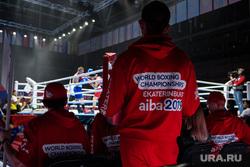 Предварительные бои первого дня AIBA WORLD BOXING CHAMPIONSHIPS 2019. Екатеринбург