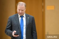 Внеочередное заседание законодательного собрания Свердловской области. Екатеринбург
