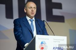 Заседание СОСПП в Екатеринбург-ЭКСПО