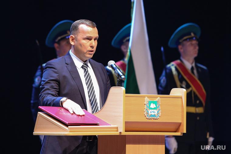 Торжественная церемония инаугурации губернатора Вадима Шумкова. Курган, шумков вадим, присяга
