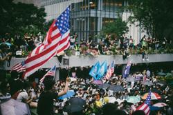 Клипарт. Протесты в Гонконге.Екатеринбург