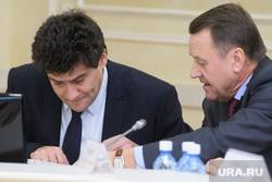 Совещание по GMIS-2019. Екатеринбург