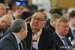 Съезд РСПП. Москва