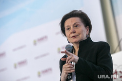 Гайдаровский форум - 2019. День 1-й. Москва