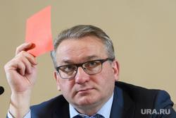 Общественные слушания по внесению изменений в муниципальный устав. Екатеринбург