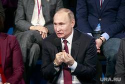 """Владимир Путин на форуме ОНФ """"Правда и справедливость"""". Калининград"""