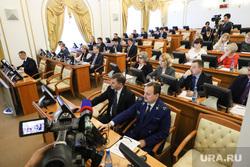 Заседание правительства области. Курган