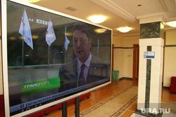 Пресс-центр на саммите Россия-ЕС. Екатеринбург