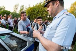 Первый день протестов против строительства храма Св. Екатерины в сквере около драмтеатра. Екатеринбург