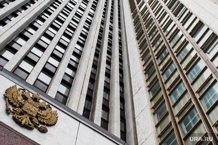 Виды Екатеринбурга, правительство свердловской области, двуглавый орел, здание, герб россии