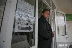 Пресс-тур по социальным объектам Нижнего Тагила с Куйвашевым и Носовым. Нижний тагил