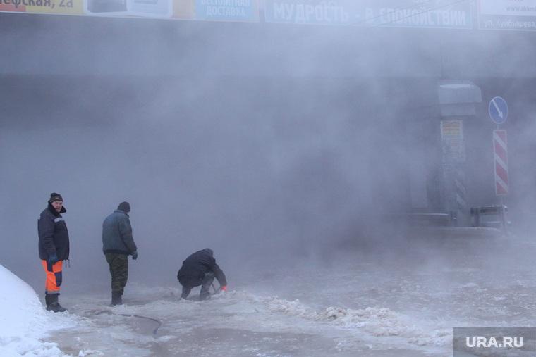 Потоп на Малышева Восточная, порыв трубы. Екатеринбург, коммунальная авария, пар, потоп, порыв трубы, прорыв трубы