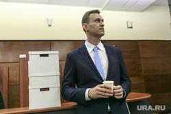 Подача документов во ВЦИК Алексеем Навальным. Москва