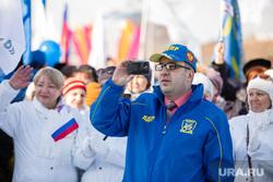 Митинг посвященный присоединению Крым к России. Сургут