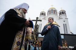 Крестный ход по случаю Дня народного единства. Екатеринбург