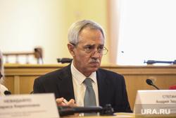 Очередное заседание Тюменской областной думы. Тюмень