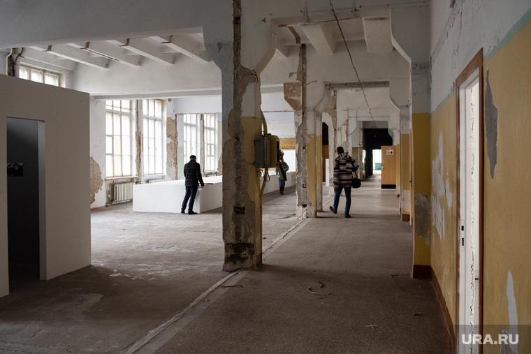 Уральский Приборостроительный Завод. Екатеринбург