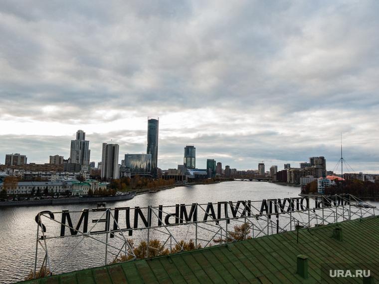 Виды Екатеринбурга, кто мы откуда куда мы идем, вид сверху, екатеринбург сити, приборостроительный завод