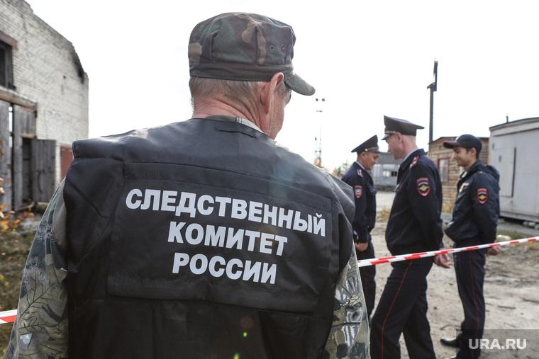 Крематорий. Оцепление. Курган , оцепление, следственный комитет, проход запрещен, полиция, следственный комитет россии, наряд реагирования