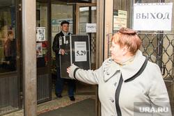 Урны для голосования с опроса свозят в администрацию Екатеринбурга