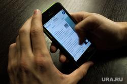 Telegram-канал URA.RU. Екатеринбург