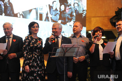 Благотворительный вечер Добрые сердца Родная Челябинск