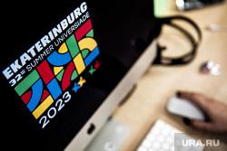 Официальный сайт летней Универсиады-2023. Екатеринбург