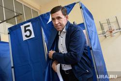 Выборы-2018. Выборы в Екатеринбургскую городскую думу. Екатеринбург