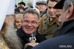 Митинг на Площади Труда по случаю Дня народного единства. Екатеринбург