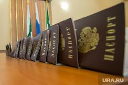 Акция «Мы граждане России!» Вручение паспортов гражданина РФ главой города. Курган