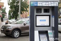 Паркоматы в зоне платной парковки. Пермь