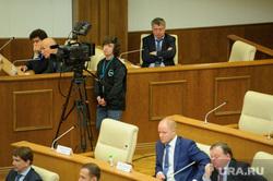 Внеочередное заседание заксо Свердловской области. Екатеринбург